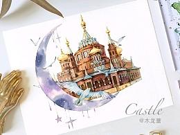 水彩画 月光城堡