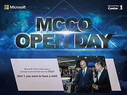 微软新世界开放日邀请函(内部)