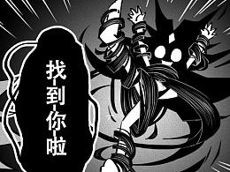 【★★★凹凸世界 -第16话★★★】