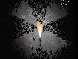 《生化危机6》15年收藏版海报
