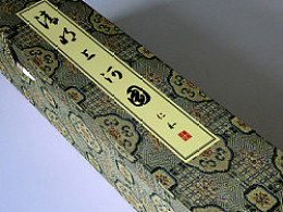 一些缂丝工艺品的产品及包装设计