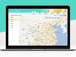 农业保险GIS系统(飞机稿)