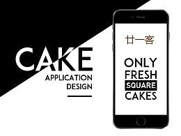 CAKE APPLICATION DESIGN