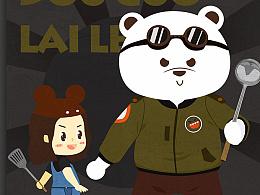 哈比熊和孜孜妹