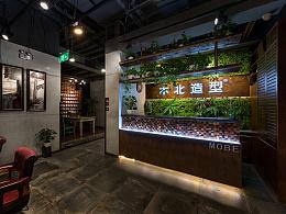 木北造型店面设计(3)