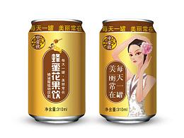 花果茶包装设计|郑州饮料包装设计|养生饮品包装设计|女性饮料包装设计