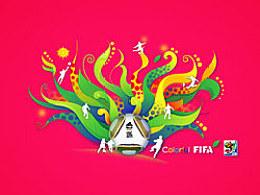 colorfulFIFA
