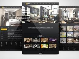 家具企业官网