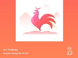 动物图标临摹-Rooster Icon