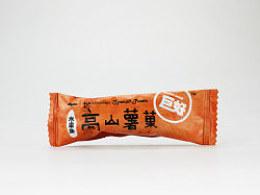 巨好食品包装—薯干