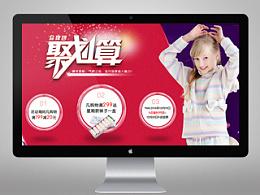 聚划算 童装首页设计 新年儿童大红款内衣套 首焦整店品牌团活动页面设计