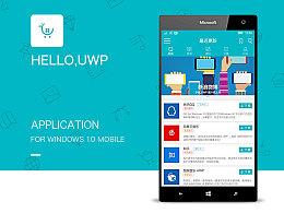 【Hello,uwp】 WIN10通用应用界面设计