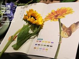 《快乐绘》-鸟语花香