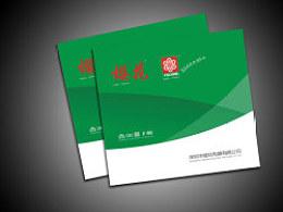 樱花厨卫电器2012画册设计