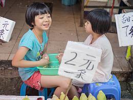 深圳的城中村