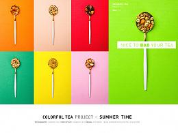 彩色的茶摄影与设计