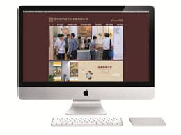 深圳市门道文化传播有限公司 网站设计