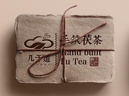 几于道茶叶标志
