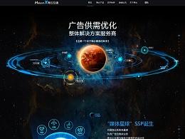 海云互通2017年公司官网