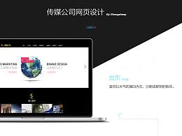 传媒公司官网