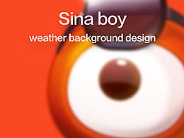sina天气背景设计