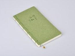 《纸逸素·本·朴素仁和系列》
