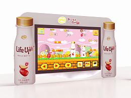 2016-04-10伊利红枣风味酸奶