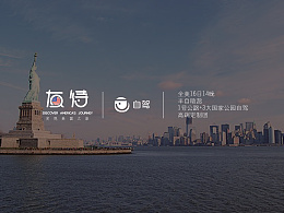 友待|旅游公司logo及vi基础规范