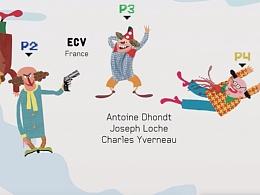 动画马拉松 - 欧洲17校学生接力创作 - 超脑洞黑色幽默漫画 - 法国高等设计学院(ECV)