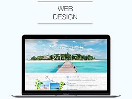 马尔代夫(网页)-梦想的地方