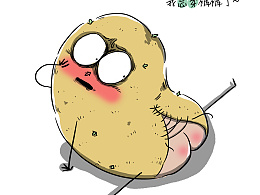 I'm 土豆