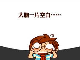 悲催漫画家的幸福生活第九集拖稿记2