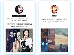 不同身份用户的个人主页