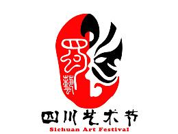 四川艺术节标志