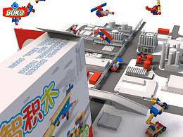 积木玩具创意宣传动画