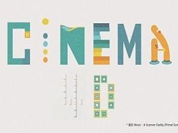 C4D软件名字母动态设计
