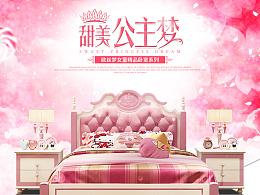 女童床系列