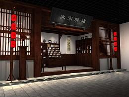 宋锦文化-纪念品店设计
