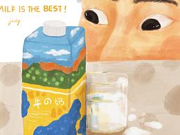 milk is the best