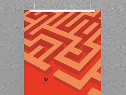 海报设计-广告设计迎新