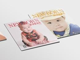 母婴杂志项目