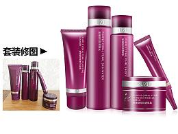 修图-化妆品护肤品
