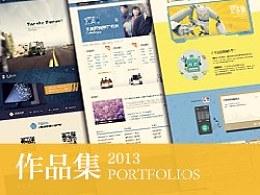 2013网页设计作品集