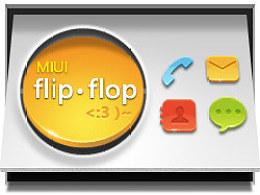 Flip.flop-翻转