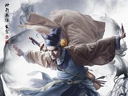 天速星-神行太保-戴宗 by 张墨一