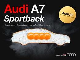 Audi  A7   秀色可餐