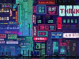 无尽city 系列