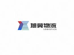 旭冀物流logo设计