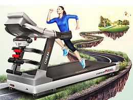 跑步机详情页 运动详情页 详情页