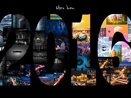 再见2016